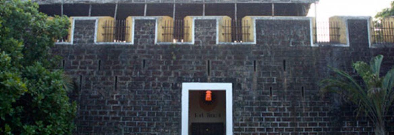 Terekhol Fort,